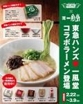 20140227hakata-500x620.jpg