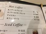 590円.JPG
