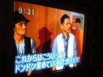 山田さんとKAO.JPG
