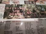 カメレオンbaby Live 0822.JPG