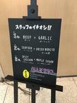 カレーメシメニュー.JPG