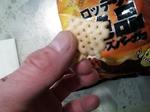 サッポロポテト絶品チーズバーガ—味2.JPG