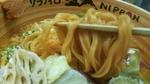 ソラノイロ麺.JPG