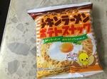 チキンラーメンスナック.JPG