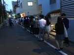 五の神製作所行列.JPG