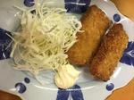 信州ダイヤ菊イカフラ.JPG