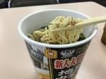 地球の中華そば 塩そば (2).JPG