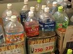 空のペットボトル.JPG
