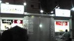 雨の大つけ麺博.jpg