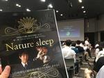 Nature sleep.JPG