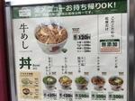 320円.JPG