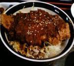 おし田の味噌カツ丼.jpg