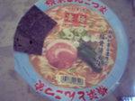 とんこつ家カップ麺.JPG