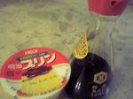 プリンと醤油.JPG