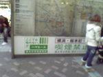 喫煙禁止.JPG