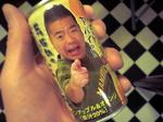 出川.JPG