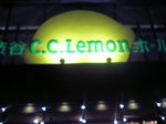 CCレモンホール.JPG