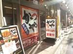 かつや新橋店.JPG