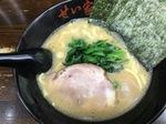 せい家仙川店.jpg