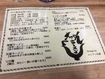 へーちゃんラーメンメニュー.JPG