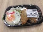オーケー199円のり弁当 (2).jpg
