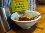 バリ男自家製唐辛子.JPG
