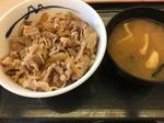 プレミアムじゃない牛丼.JPG