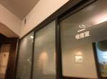ルノアール喫煙所.JPG