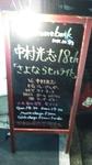 中村光志18TH.JPG
