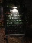 久野友莉とゆかいな仲間たち.JPG