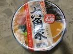 六角家カップ麺.JPG
