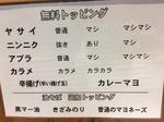 半蔵 (4).JPG