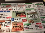 居酒屋みどりメニュー (2).JPG