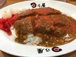 日乃屋カツカレー.JPG