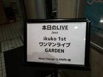 本日のLIVE.JPG