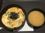 松のやの玉子丼 (2).JPG