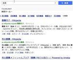 検索奈美.JPG