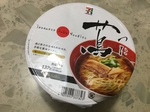 蔦カップ麺.JPG