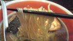 黒豚の麺.jpg