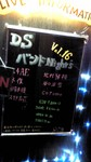 DS Night's 17.jpg