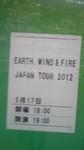 EWF Japan Tour 2012.jpg