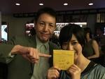 Kao&Saki.JPG