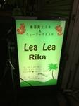 Lea Lea Rika.JPG