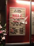 NAKA-Z Show.JPG