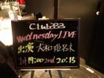 club333WensdayLive.JPG