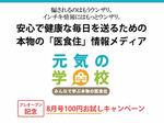 genki_ac.jpg
