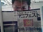 kaoluの読書.jpg
